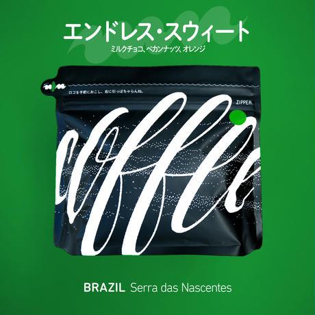 ブラジル セハ・ダス・ナスセンチェス