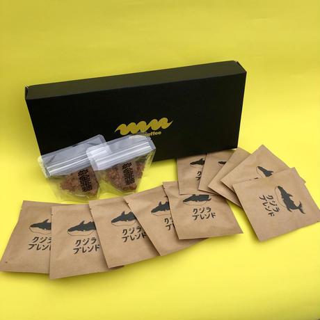 GIFT BOX SET  【Drip Bag 10pic x 珈琲金平糖2pic】