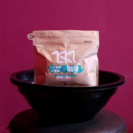 マヌア - 肥料(粉) - 土と植物の薬膳 × 珈琲