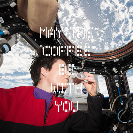 MAY THE COFFEE BE WITH YOU S/STEE
