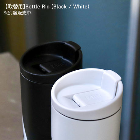 """""""COFFEE"""" Wide Mouth Bottle(design by 三重野 龍)"""