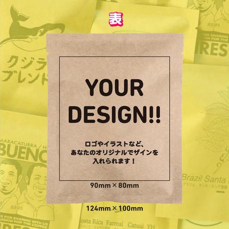 """オリジナルドリップバッグ """"DESIGN by YOU""""(50個〜)"""