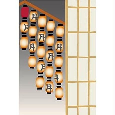 「京の十二ヶ月」絵葉書 12枚セット