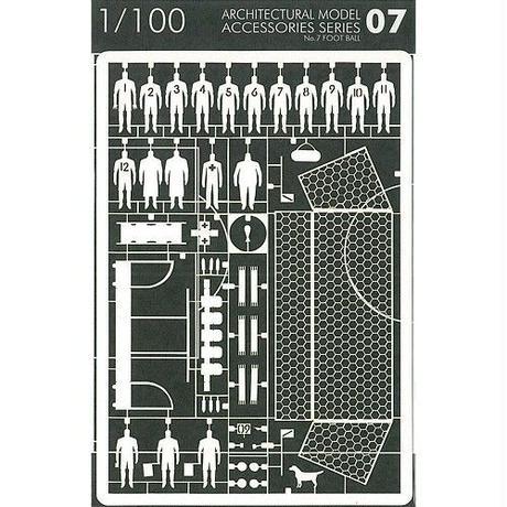 1/100建築模型用添景セット NO.7 サッカー編