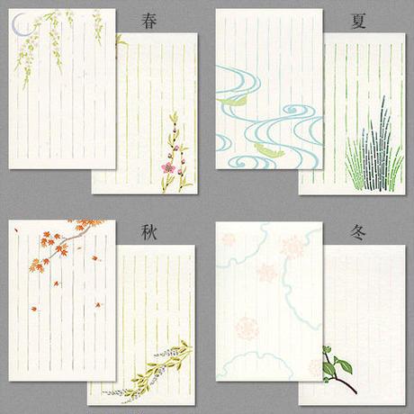「四季の彩り」絵葉書  8枚セット