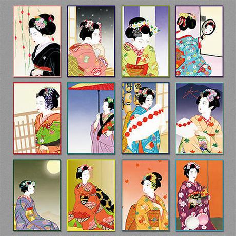 「京舞妓 かんざし暦」絵葉書 12枚セット