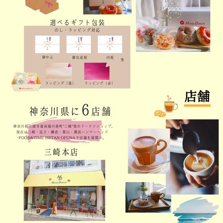 【当店人気No.1】レモンクリームチーズドーナツ 10個セット