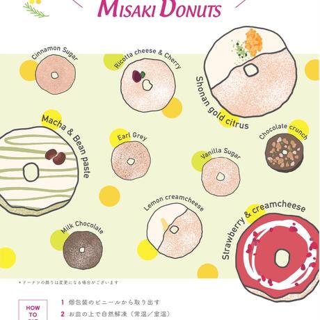 【春限定商品】ミサキドーナツのスプリングセット 10個入り