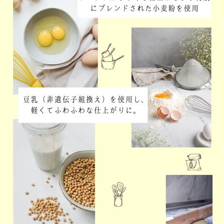 【当店人気No.1】レモンクリームチーズドーナツ 6個セット