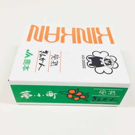 完熟きんかん【夢小町】1kg
