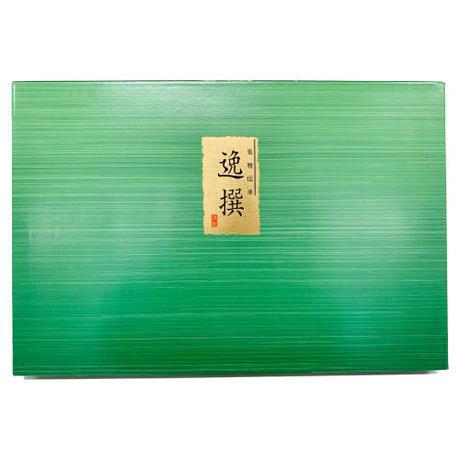 緑茶ギフト【緑香集】