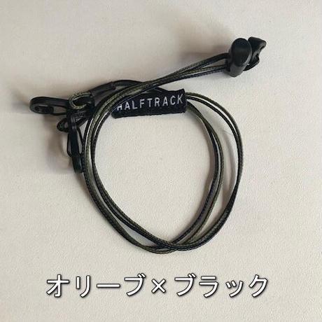 HALF TRACK PRODUCTS マスクストラップ [htp072]
