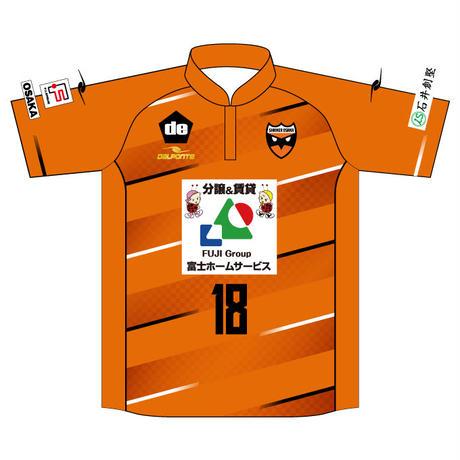 【大人・子ども】FPシャツ(オレンジ)、番号・ネーム有り