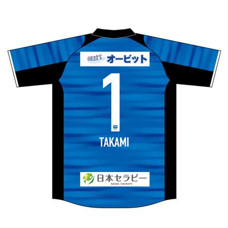 【大人・子ども】GKシャツ(ブルー)、番号・ネーム有り