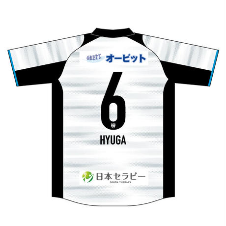 【大人・子ども】FPレプリカユニフォームシャツ(ホワイト)、番号・ネーム有り