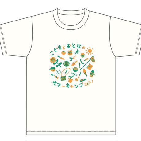 こどもとおとなのサマーキャンプ2021Tシャツ【参加者&ミシマ社サポーター特別価格】