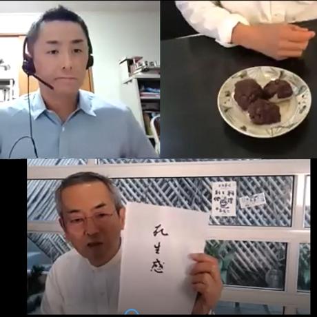 期間限定配信(2/28まで):土井善晴×中島岳志対談 「料理はうれしい、おいしいはごほうび。」(一汁一菜と利他・第3弾)動画