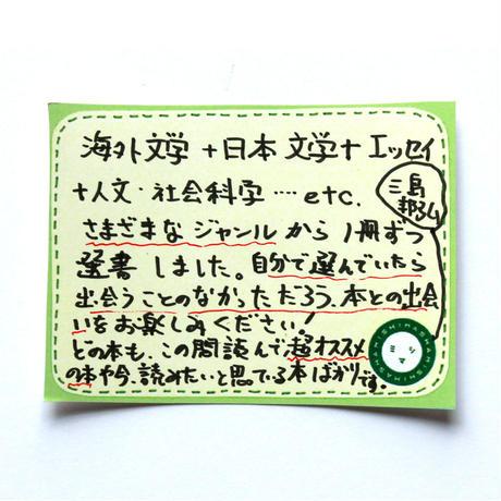 5d107500698fa54a1aee54f6