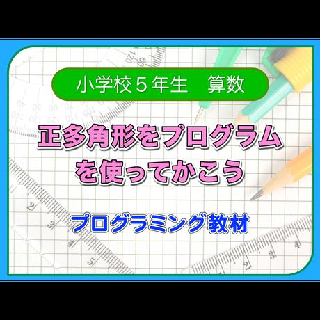パピスタシリーズA(必修A分類3科目)パッケージ版