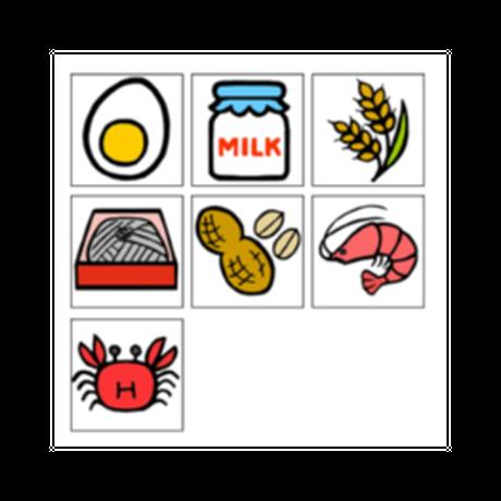 食物アレルギー アレルゲン28品目(手書きイラスト)
