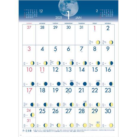 月齢暦 2021