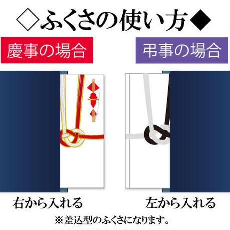 【日本製】メンズふくさ 658-1ネイビーアーガイル柄 【慶弔兼用 男性用 】
