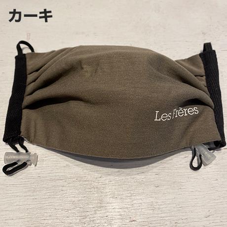 【レ・フレールオリジナル】ロゴ入り 布マスクカバー