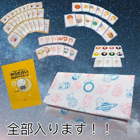 (少彦名神社ご祈祷済)御朱印帳入れ・カード入れ