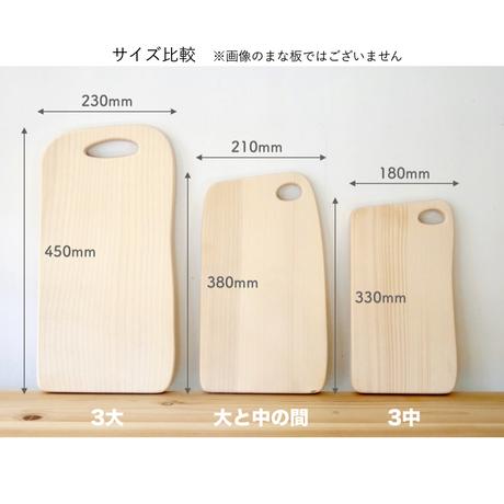「いちょうの木のまな板」3中 wp-09