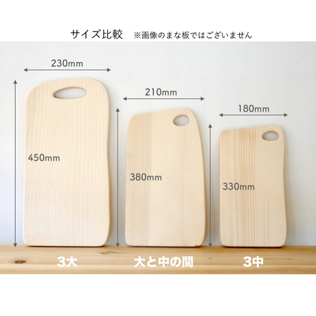 「いちょうの木のまな板」3大 wp-20