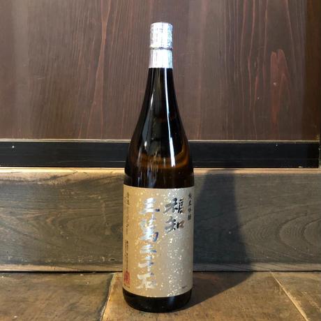 福知三萬二千石  純米吟醸酒 1800ml