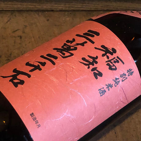 【秋の味覚にあわせて!ぬる燗がおすすめ】福知三萬二千石 ひやおろし特別純米酒   1.8L