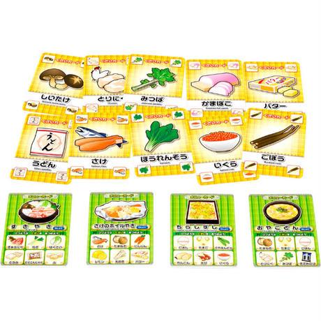 レシピ 和食編