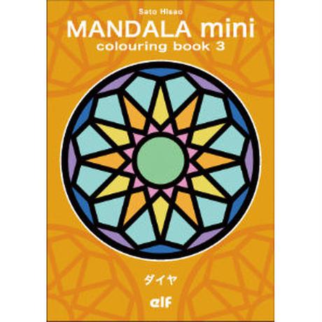 MANDALA  mini3 ダイヤ