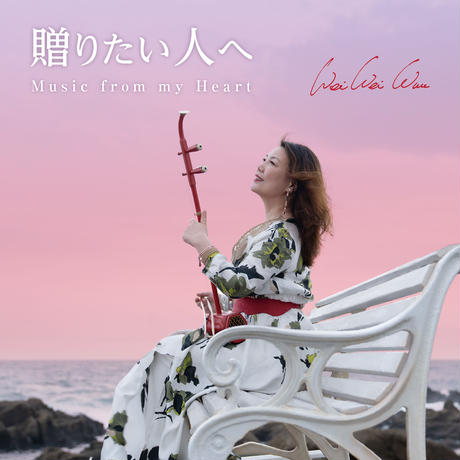 「上を向いて歩こう カラオケ」MP3 ※マイナス1ver.