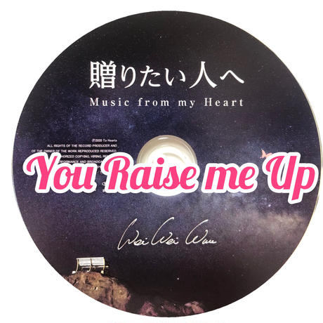 「You Raise Me Up」MP3