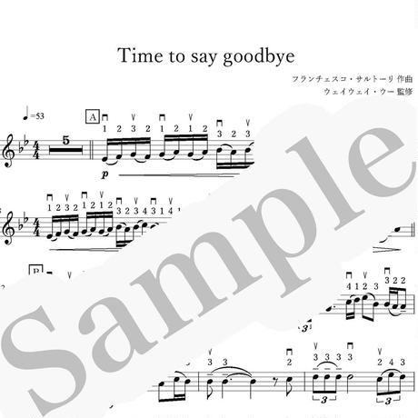 「Time to say goodbye」贈りたい人へVer. 五線譜