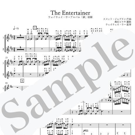「The Entertainer」二胡三重奏 五線譜