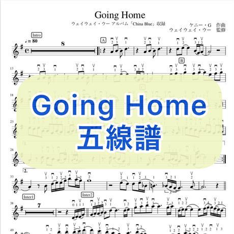 「Going Home」五線譜