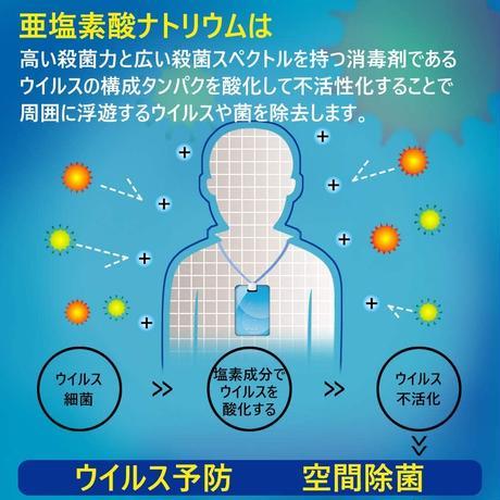ウイルスシャットアウト 空間除菌カード 日本製 首掛けタイプ ネックストラップ付属 二酸化塩素配合 ウイルス除去