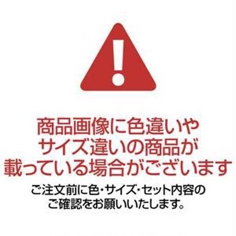 物干し タテヨコ伸縮 軽量 スタンド 布団 室内【代引不可】