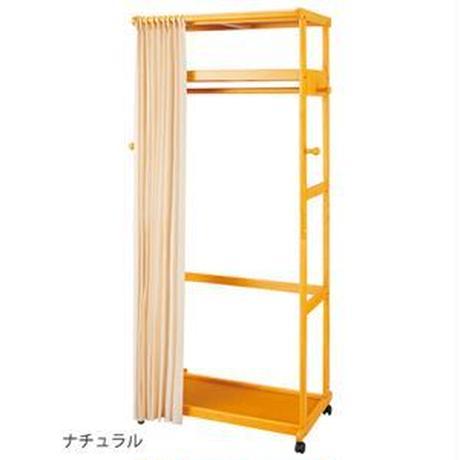 天然木 ハンガーラック/衣類収納 【幅92cm】 ナチュラル 木製 上棚付き カーテン付き 〔リビング ベッドルーム〕 【組立品】
