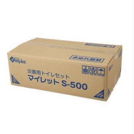 災害用簡易トイレ マイレット S-500 500回分【代引不可】