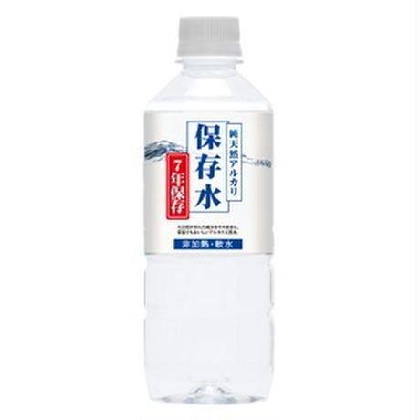 純天然アルカリ7年保存水(500ml) 24本セット(1ケース)