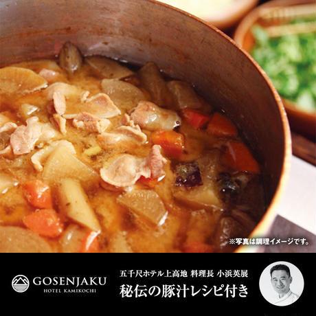 【料理長レシピ付!】豚汁味噌セット(二年味噌/米糀味噌)-KAM