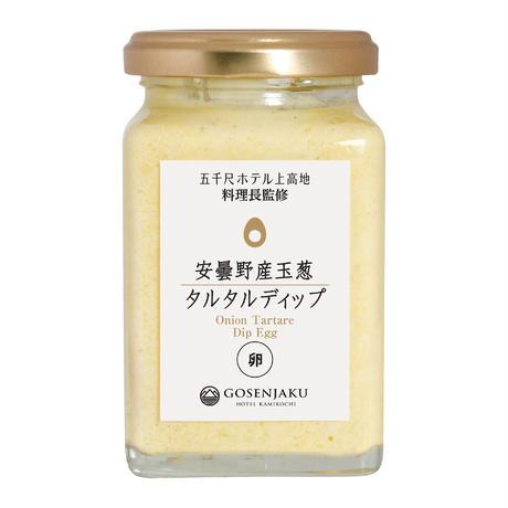 安曇野産玉葱タルタルディップ(卵)-KAM