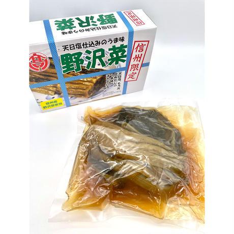 野沢菜漬け -MOA