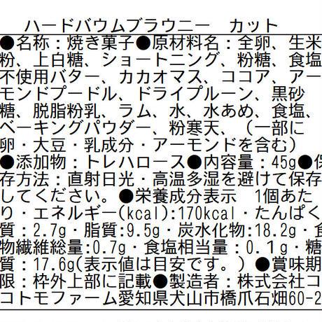ココトモBOX BA-06