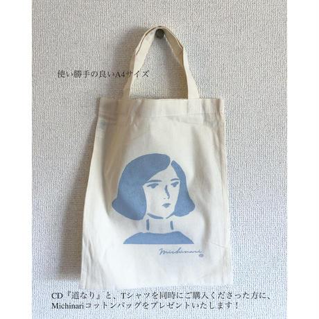 Michinari Tシャツ キッズ用   / オフホワイト / 絵柄2021リミテッドエディション:ゴールド(数量限定品)