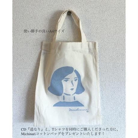 MichinariTシャツ  ホワイト /  男女兼用 /  絵柄 2021限定カラー:ゴールド
